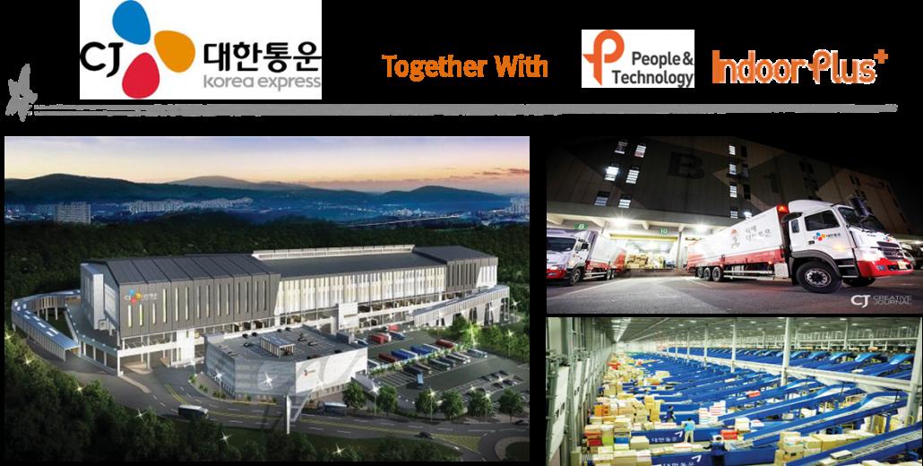 CJ Korea Express(No  1 Logistics company in Korea) became
